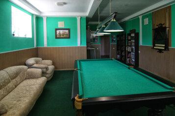 Отель, Винницкая, 3 на 28 номеров - Фотография 4