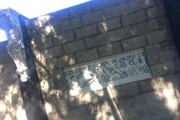 Небольшой домик под ключ  в Лазаревской со своей кухней и со своим  двориком, 35 кв.м. на 4 человека, 1 спальня, Хвойная улица, Лазаревское - Фотография 4