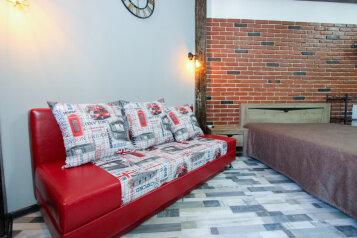 1-комн. квартира, 30 кв.м. на 4 человека, Черноморская набережная, Феодосия - Фотография 4