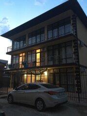 Гостевой дом, Приморский переулок на 11 номеров - Фотография 2