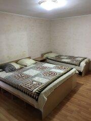 1-комн. квартира, 40 кв.м. на 4 человека, улица Пушкина, Евпатория - Фотография 4