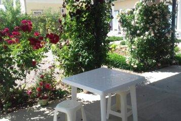 Мини-гостиница, Виноградная улица, 28 на 3 номера - Фотография 3
