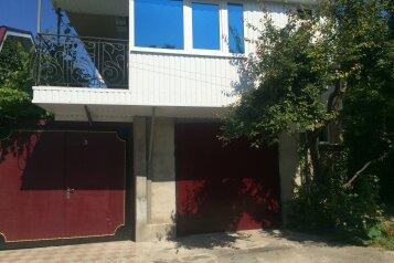 Мини-гостиница , улица Свободы, 3 на 6 номеров - Фотография 1