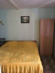Домик у моря, 30 кв.м. на 3 человека, 1 спальня, улица Владимира Луговского, 5, Симеиз - Фотография 4