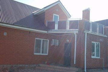 Дом, 93 кв.м. на 6 человек, 3 спальни, Молодёжная улица, 4, Голубицкая - Фотография 1