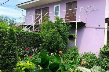 Гостевой дом , Приморская на 3 номера - Фотография 1