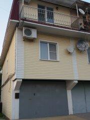 Дом, 132 кв.м. на 6 человек, 2 спальни, Морская улица, Новомихайловский - Фотография 1