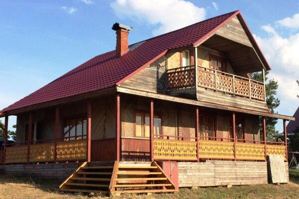 Дом с мансардой на берегу с видом на озеро Селигер. Рыбалка, шашлыки., 70 кв.м. на 6 человек, 1 спальня
