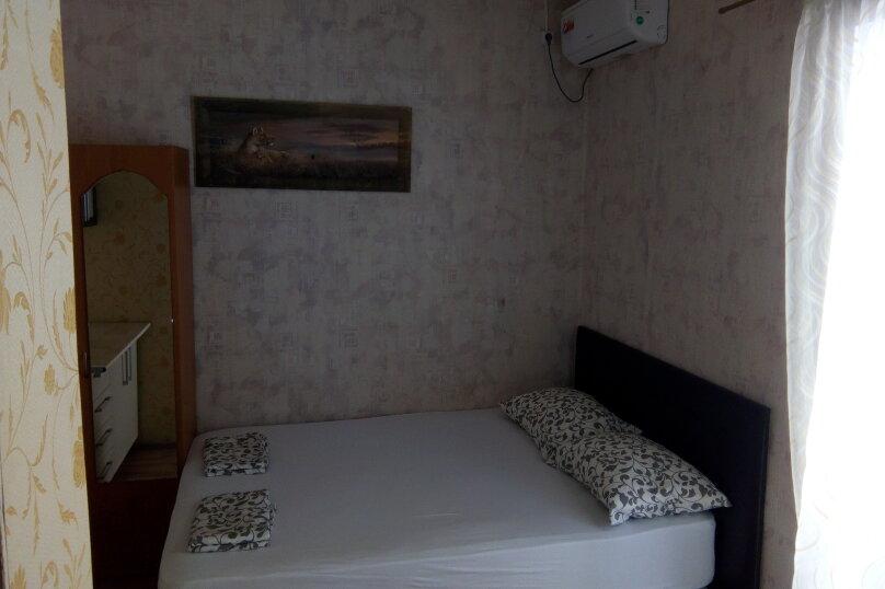 Стандарт 2х местный, Новороссийская, 2, Кабардинка - Фотография 1