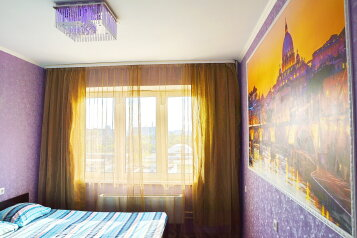 2-комн. квартира, 57 кв.м. на 5 человек, улица Байбакова, Краснодар - Фотография 3