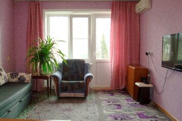 1-комн. квартира, 33 кв.м. на 4 человека, Полевая, Геленджик - Фотография 3