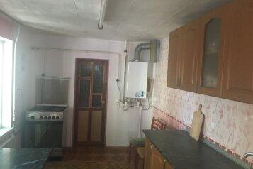 Дом, 40 кв.м. на 7 человек, 2 спальни, Нижнесадовая, Ейск - Фотография 2