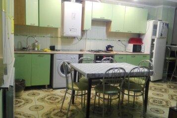 3-комн. квартира, 62 кв.м. на 8 человек, улица Пушкина, 34, Евпатория - Фотография 2