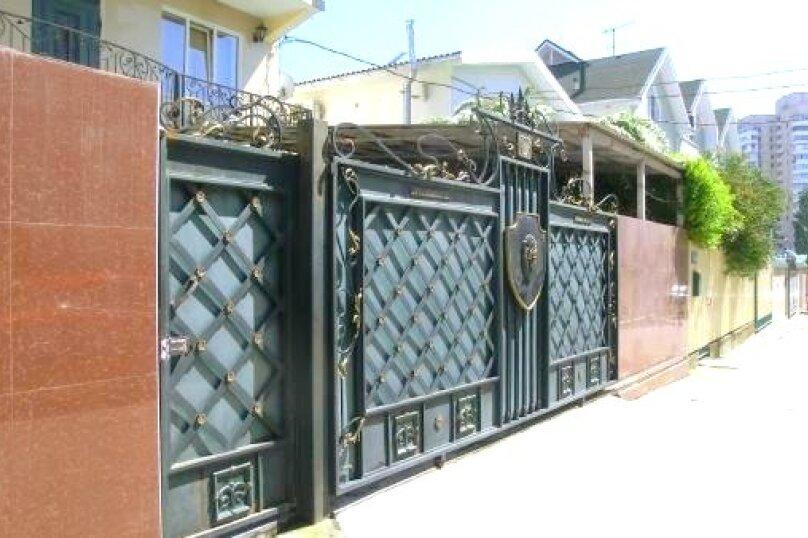 """Гостевой дом """"Изумруд"""", Изумрудная улица, 16 на 10 комнат - Фотография 4"""