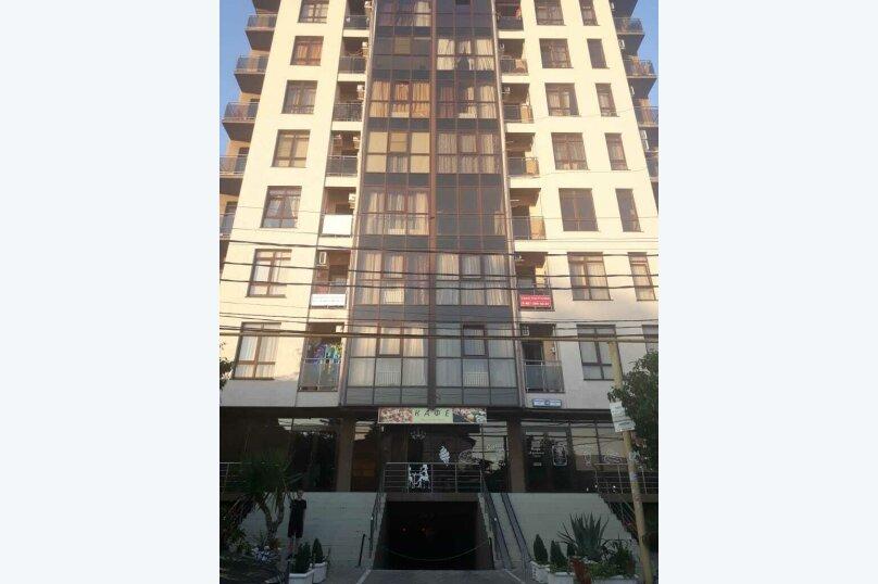 1-комн. квартира, 30 кв.м. на 3 человека, улица Просвещения, 148, Адлер - Фотография 21