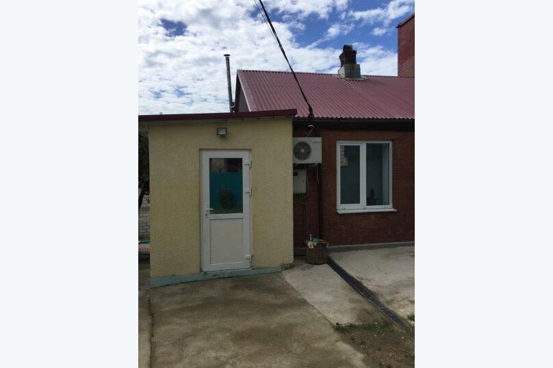 Отдельная комната, Новороссийское шоссе, 7, Небуг - Фотография 12