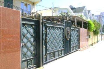 Гостевой дом , Изумрудная улица на 10 номеров - Фотография 4