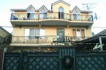 Гостевой дом , Изумрудная улица на 10 номеров - Фотография 1