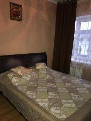 Гостевой дом, 86 кв.м. на 8 человек, 2 спальни, улица Луначарского, Геленджик - Фотография 1