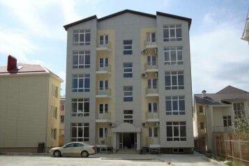 2-комн. квартира, 55 кв.м. на 5 человек, Звездный квартал, Ольгинка - Фотография 1