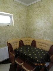 Дом в Евпатории, 30 кв.м. на 4 человека, 1 спальня, улица Пушкина, 57, Евпатория - Фотография 4