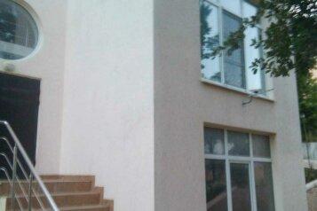Гостевой дом, улица Дорога Орлят на 2 номера - Фотография 1