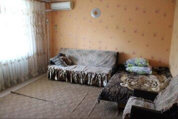2-комн. квартира, 60 кв.м. на 5 человек, Эскадронная улица, 9, Евпатория - Фотография 3