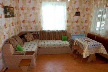 Коттедж, 35 кв.м. на 4 человека, 1 спальня, улица Соловьева, Гурзуф - Фотография 1