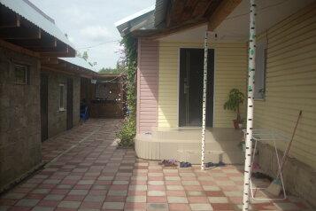 Номера, Сорокинская улица на 6 номеров - Фотография 1
