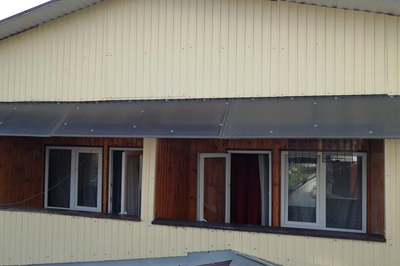 Двухместный номер стандарт +, улица Лазарева, 124, Лазаревское - Фотография 5