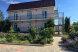 Гостевой дом, Виноградная, 52Б на 5 номеров - Фотография 1