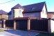 """Бунгало """"Магадан & SPA"""", 60 кв.м. на 6 человек, 2 спальни, Шоссейная улица, 11, Голубицкая - Фотография 21"""