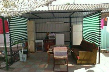 Прибрежный домик, Лиманская, 48 на 4 номера - Фотография 4