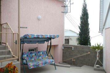 Гостевой дом , пос. Сатера на 3 номера - Фотография 4