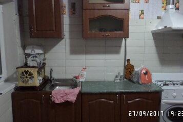 Дом, 30 кв.м. на 4 человека, 1 спальня, улица Короленко, Ейск - Фотография 3