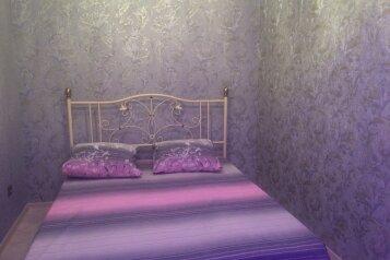 2-комн. квартира, 65 кв.м. на 4 человека, Черноморская улица, Геленджик - Фотография 3