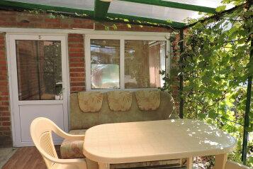 Должанский дворик, улица Пушкина, 3Б на 6 номеров - Фотография 1