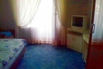 Комнаты в 4 минутах от моря, Абрикосовая улица на 9 номеров - Фотография 1