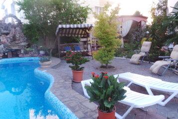 Апартаменты  с бассейном., 140 кв.м. на 6 человек, 2 спальни, улица Лазурная, 16, Отрадное, Ялта - Фотография 4