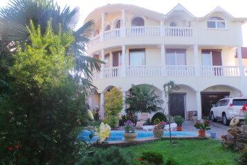 Апартаменты  с бассейном., 140 кв.м. на 6 человек, 2 спальни, улица Лазурная, Отрадное, Ялта - Фотография 1