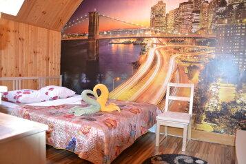 Бунгало , 60 кв.м. на 6 человек, 2 спальни, Шоссейная улица, Голубицкая - Фотография 2