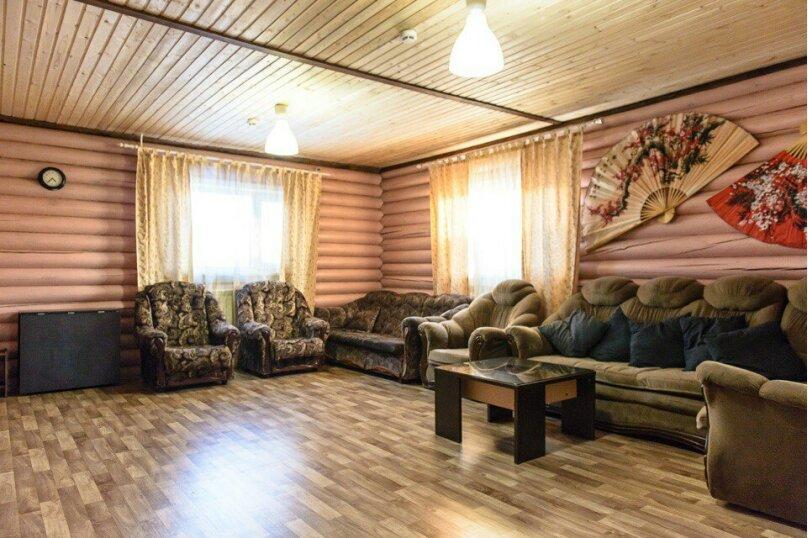 2-х местный номер на 1-м этаже, улица Дрейера, 30к2, Архангельск - Фотография 10