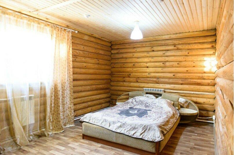 2-х местный номер на 1-м этаже, улица Дрейера, 30к2, Архангельск - Фотография 11
