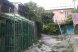1-комн. квартира, 35 кв.м. на 5 человек, улица Дражинского, 22, Ялта - Фотография 21