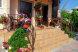 Гостевой дом , Ракетная улица, 5/2 на 5 номеров - Фотография 4