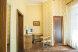 Золотая комната:  Номер, Эконом, 2-местный, 1-комнатный - Фотография 8