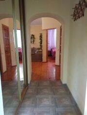 Домик на Маратовской, 60 кв.м. на 5 человек, 1 спальня, улица Маратовская, Мисхор - Фотография 4