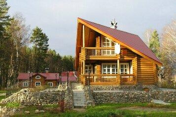 Коттедж, 90 кв.м. на 6 человек, 2 спальни, Дачная, Рыбинск - Фотография 1