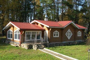 Коттедж, 90 кв.м. на 6 человек, 2 спальни, Дачная, Рыбинск - Фотография 2