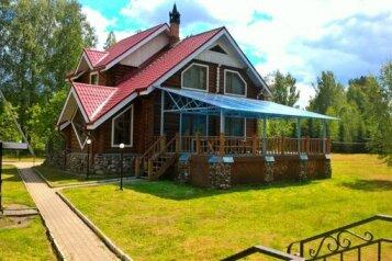 Коттедж , 180 кв.м. на 15 человек, 5 спален, Раздольная, Рыбинск - Фотография 1